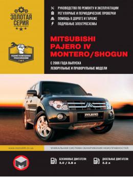 Mitsubishi Pajero IV / Mitsubishi Montero / Mitsubishi Shogun с 2006 года, книга по ремонту в электронном виде