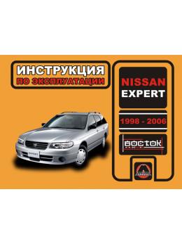 Nissan Expert с 1998 по 2006 год, инструкция по эксплуатации в электронном виде