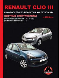 Renault Clio III c 2005 года, книга по ремонту в электронном виде