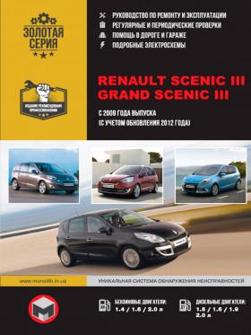 Руководство по ремонту Renault Scenic III / Renault Grand Scenic III с 2009 года в электронном виде