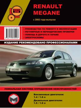 Renault Megane с 2002 года, книга по ремонту в электронном виде