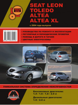 Seat Leon / Seat Toledo / Seat Altea / Seat Altea XL with 2004, book repair in eBook