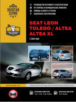 Seat Leon / Seat Toledo / Seat Altea / Seat Altea XL с 2004 года, книга по ремонту в электронном виде