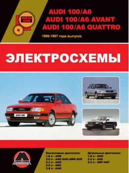 Audi 100 (C4 / A4) / Audi 100 Avant / Audi 100 Quattro / Audi A6 Avant / Audi A6 Quattro с 1990 по 1997 год, электросхемы в электронном виде