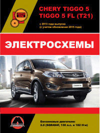 Chery Tiggo 5 / Chery Tiggo 5 FL with 2013 (taking into account the 2015 update), electrical circuits in electronic form