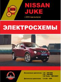 Nissan Juke с 2010 года, электросхемы в электронном виде