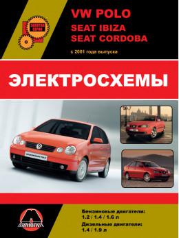 Volkswagen Polo / Seat Ibiza / Seat Cordoba c 2001 года, электросхемы в электронном виде