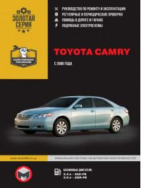 Toyota Camry с 2006, книга по ремонту в электронном виде