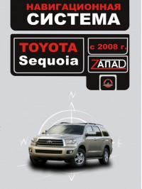 Toyota Sequoia с 2008 года, инструкция по навигационной системе в электронном виде