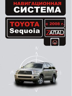 Руководство по по навигационной системе Toyota Sequoia с 2008 года в электронном виде