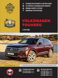 Volkswagen Touareg with 2018, book repair in eBook