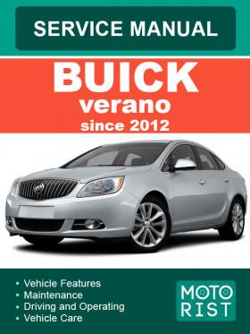 Руководство по эксплуатации Buick Verano c 2012 года в электронном виде (на английском языке)