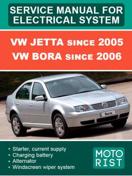 VW Jetta с 2005 года / VW Bora с 2006 года, руководство по ремонту электрооборудования в электронном виде (на английском языке)