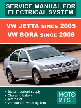 Руководство по ремонту электрооборудования VW Jetta с 2005 года / VW Bora с 2006 года в электронном виде (на английском языке)