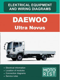 Daewoo Ultra Novus, wiring diagrams