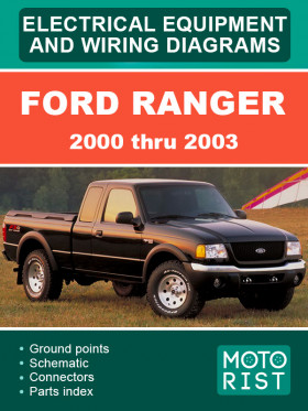 Электросхемы Ford Ranger с 2000 по 2003 год в электронном виде (на английском языке)