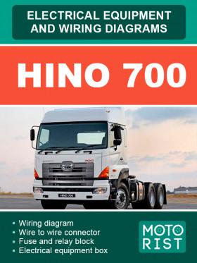 Электросхемы HINO 700 в электронном виде (на английском языке)