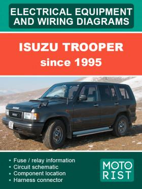 Электрооборудование и электросхемы Isuzu Trooper 1995 года в электронном виде (на английском языке)