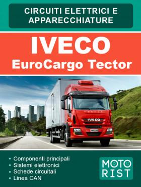 Электросхемы Iveco EuroCargo Tector в электронном виде (на итальянском языке)