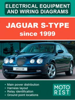 Jaguar S-Type c 1999 года, электросхемы в электронном виде (на английском языке)