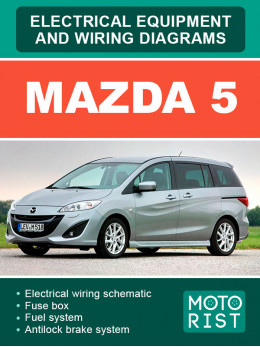 Mazda 5, электрооборудование и электросхемы в электронном виде (на английском языке)