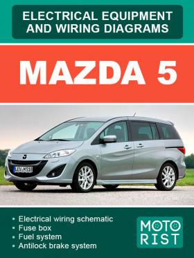 Электрооборудование и электросхемы Mazda 5 в электронном виде (на английском языке)