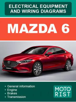 Mazda 6, электрооборудование и электросхемы в электронном виде (на английском языке)