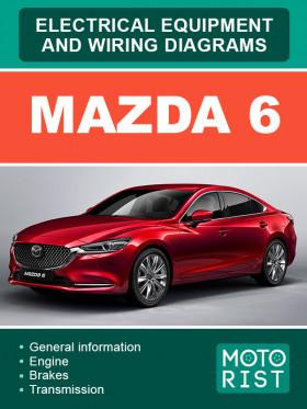 Электрооборудование и электросхемы Mazda 6 в электронном виде (на английском языке)