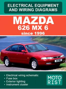 Mazda 626 MX 6 с 1996 года, электрооборудование и электросхемы в электронном виде (на английском языке)