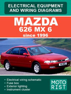 Электрооборудование и электросхемы Mazda 626 MX 6 с 1996 года в электронном виде (на английском языке)