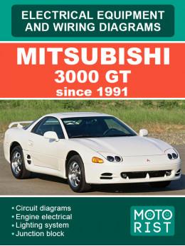 Mitsubishi 3000 GT c 1991 года, электрооборудование и электросхемы в электронном виде (на английском языке)