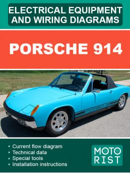 Porsche 914, электрооборудование и электросхемы в электронном виде (на английском языке)