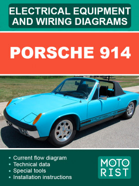Электрооборудование и электросхемы Porsche 914 в электронном виде (на английском языке)