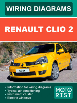 Renault Clio 2, электросхемы в электронном виде (на английском языке)