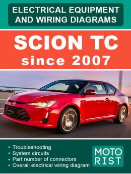 Scion tC с 2007 года электрооборудование и электросхемы в электронном виде (на английском языке)