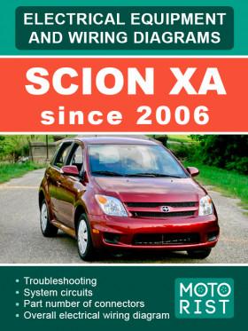 Электрооборудование и электросхемы Scion xA с 2006 года в электронном виде (на английском языке)