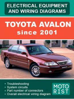 Toyota Avalon c 2001 года электрооборудование и электросхемы в электронном виде (на английском языке)