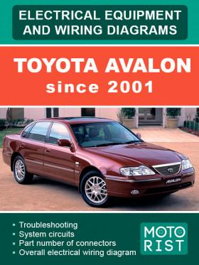 Электрооборудование и электросхемы Toyota Avalon c 2001 года в электронном виде (на английском языке)