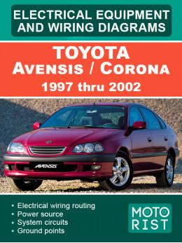 Toyota Avensis / Corona с 1997 по 2002 год, электросхемы в электронном виде (на английском языке)
