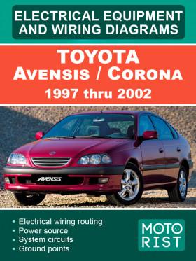 Электросхемы Toyota Avensis / Corona с 1997 по 2002 год в электронном виде (на английском языке)