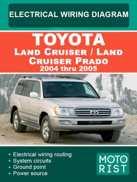 Электросхемы Toyota Land Cruiser / Land Cruiser Prado c 2004 по 2005 год в электронном виде (на английском языке)