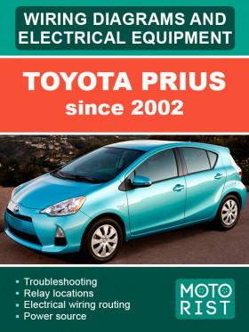 Электрооборудование и электросхемы Toyota Prius c 2002 года в электронном виде (на английском языке)