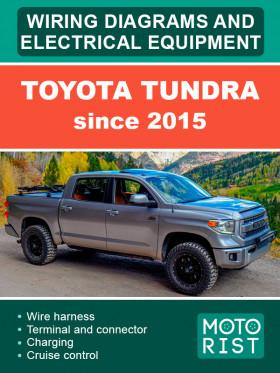 Электрооборудование и электросхемы Toyota Tundra c 2015 года в электронном виде (на английском языке)