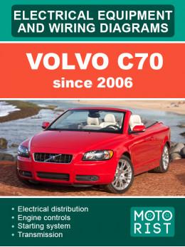 Volvo C70 с 2006 года, электросхемы в электронном виде (на английском языке)