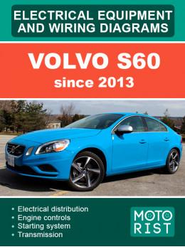 Volvo S60 с 2013 года, электросхемы в электронном виде (на английском языке)