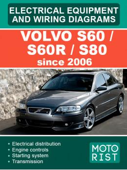 Volvo S60 / S60R / S80 с 2006 года, электросхемы в электронном виде (на английском языке)