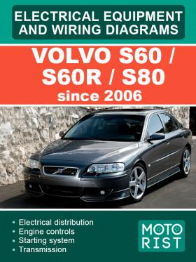 Электросхемы Volvo S60 / S60R / S80 с 2006 года в электронном виде (на английском языке)