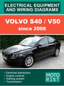 Volvo S40 / V50 с 2006 года, электросхемы в электронном виде (на английском языке)