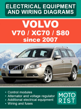 Volvo V70 / XC70 / S80 с 2007 года, электросхемы в электронном виде (на английском языке)