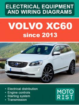 Volvo XC60 с 2013 года, электросхемы в электронном виде (на английском языке)